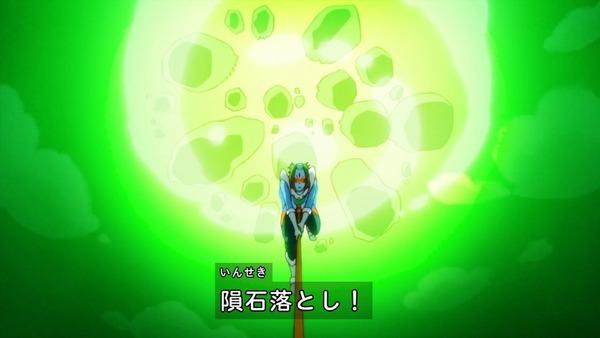 「スター☆トゥインクルプリキュア」37話感想  (75)
