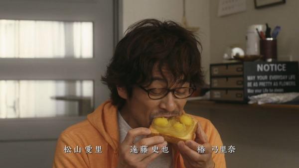 「きのう何食べた?」5話感想 (142)