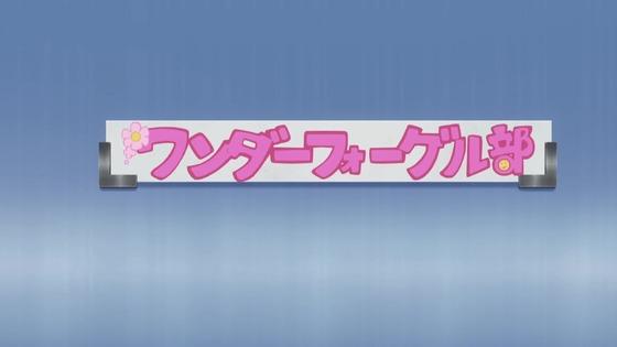 「ラブライブ!虹ヶ咲学園」第2話感想 画像  (58)