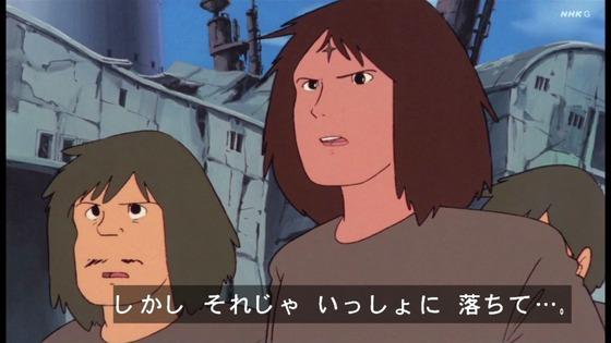 「未来少年コナン」第25話感想(実況まとめ)画像  (5)