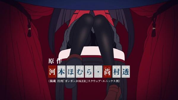 「賭ケグルイ××」1話 感想 (1)