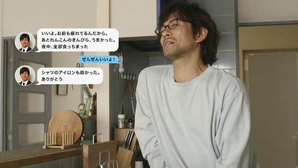 「きのう何食べた?」正月スペシャル2020 感想 画像 (75)