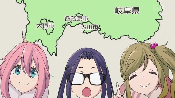 「ゆるキャン△」10話 (71)