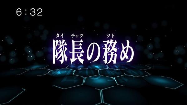 「ワールドトリガー」70話感想 (12)