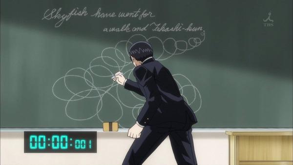 「坂本ですが?」6話感想 (39)