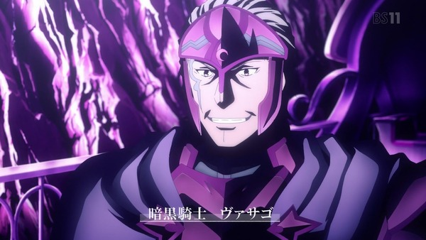 「SAOソードアート・オンライン」2期 6話感想 (7)