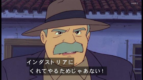 「未来少年コナン」第17話感想 画像 (52)