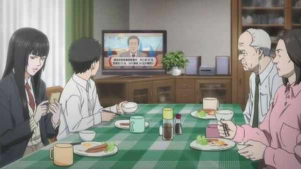 「いぬやしき」9話 (3)