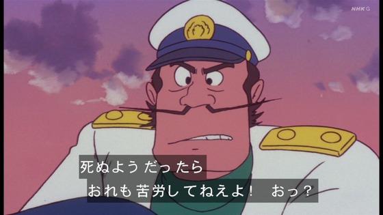「未来少年コナン」第21話感想 画像  (6)