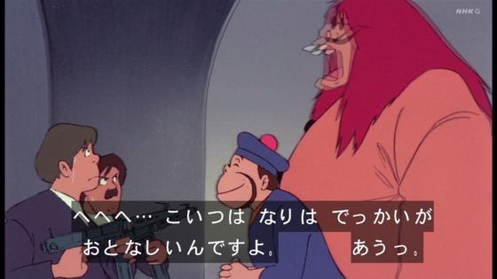 「未来少年コナン」第6話感想 (82)