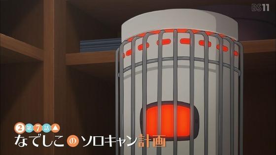「ゆるキャン△ SEASON2」2期 7話感想 (10)