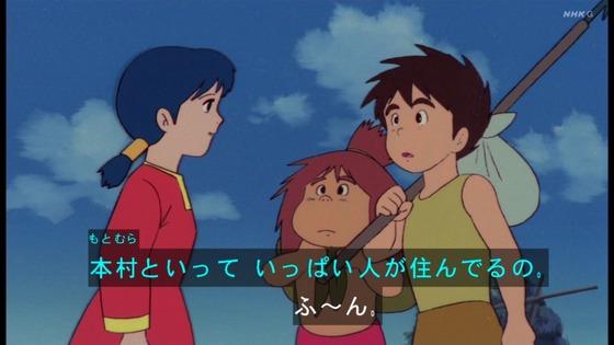 「未来少年コナン」第13話感想 (59)