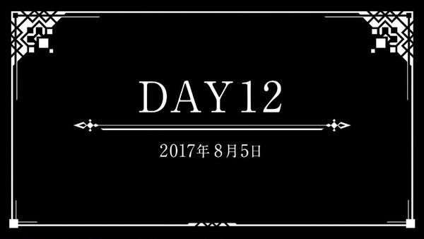 「正解するカド」6 (14)