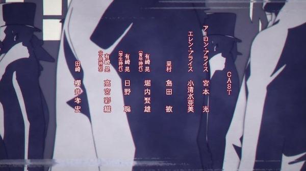 「ジョーカー・ゲーム」10話感想 (49)