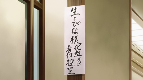 「氷菓」第22話 最終回 感想  (58)