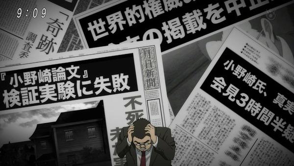 「ゲゲゲの鬼太郎」6期 43話感想 (9)