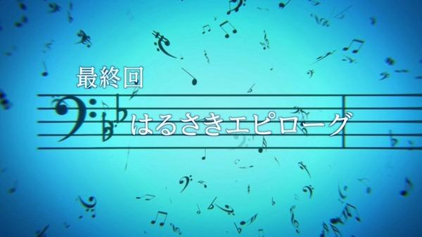 「響け!ユーフォニアム2」 (8)
