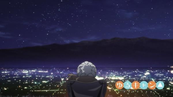 「ゆるキャン△」10話 (42)