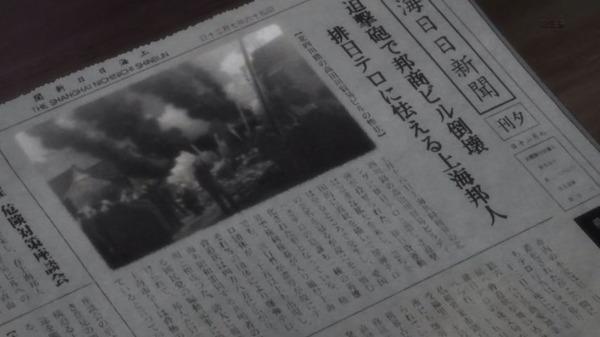 「ジョーカー・ゲーム」4話感想 (18)