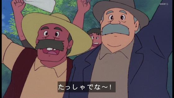 「未来少年コナン」第26話感想(実況まとめ)画像 (109)