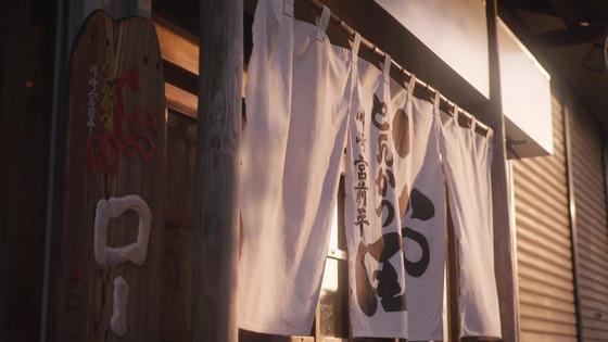 「孤独のグルメ Season9」1話感想 (72)