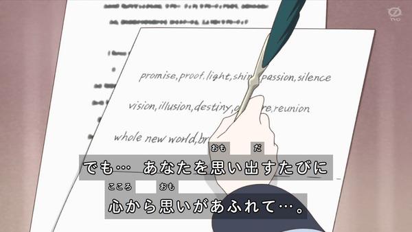 「アイカツフレンズ!」70話感想 (69)