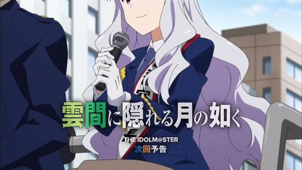 アイドルマスター (219)