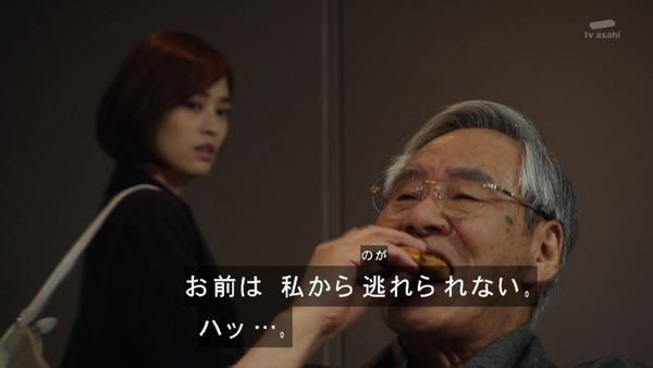 「仮面ライダービルド」27話 (22)