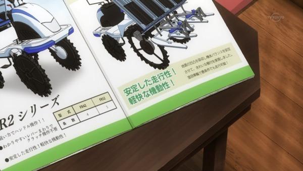 のんのんびより りぴーと (41)