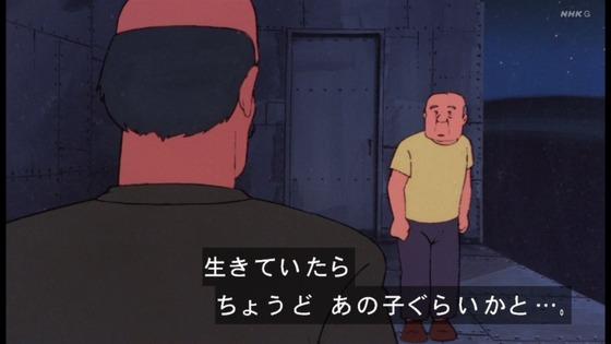 「未来少年コナン」第9話感想 (71)