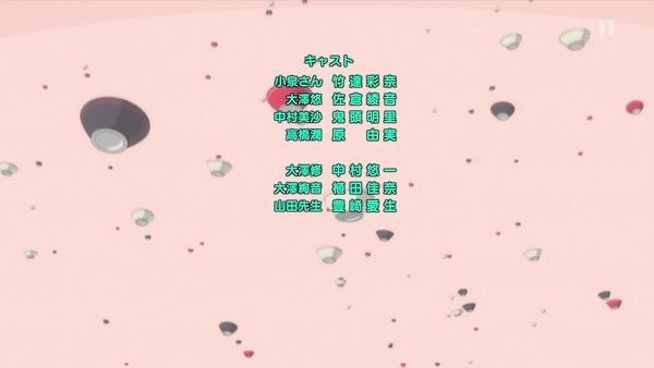 「ラーメン大好き小泉さん」12話 (71)
