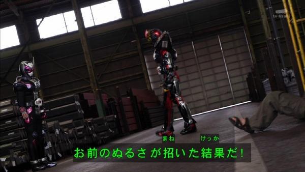 「仮面ライダージオウ」7話感想 (40)