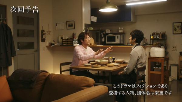 「きのう何食べた?」5話感想 (146)