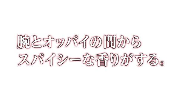 「あそびあそばせ」7話感想 (44)