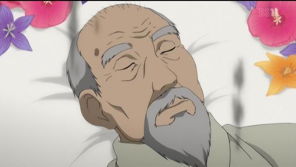 「地獄少女 宵伽」4期 10話(2期 12話) (44)