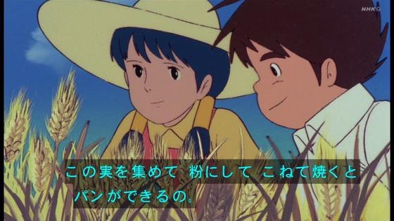 「未来少年コナン」第14話感想  (18)