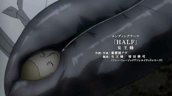 「東京喰種:re」12話(最終回)感想 (140)