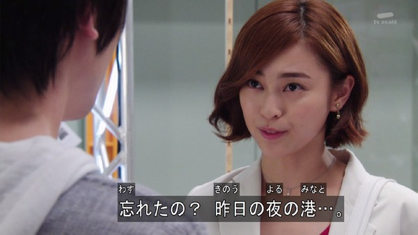 「仮面ライダービルド」2話 (19)
