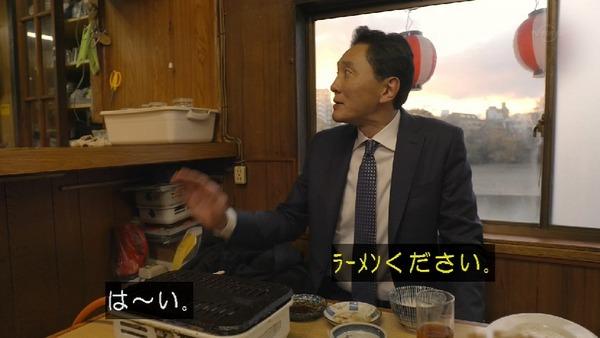 「孤独のグルメ」大晦日スペシャル 食べ納め!瀬戸内出張編 (72)