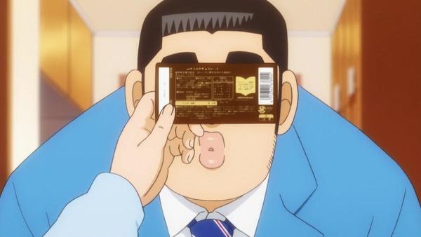 俺物語!! (36)