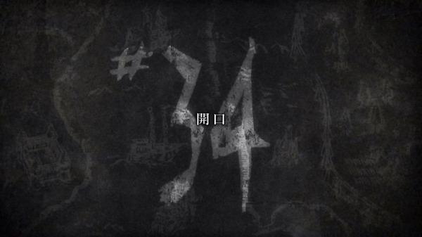 「進撃の巨人 Season2」34話 (7)