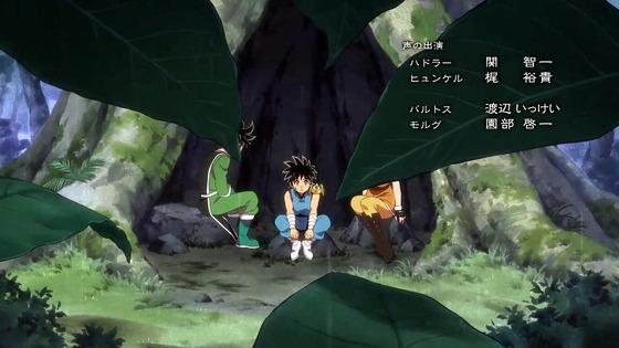 「ダイの大冒険」第11話感想 画像 (115)