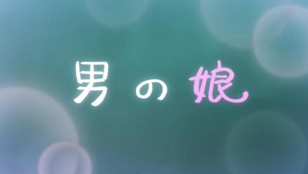 「初恋モンスター」2話 (31)
