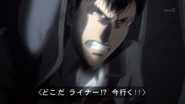 「進撃の巨人」52話感想 (6)