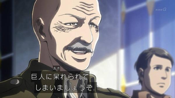「進撃の巨人 Season3」(3期 5話)42話感想 (3)