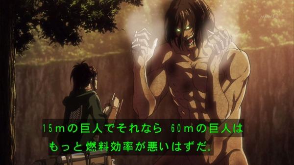 「進撃の巨人」54話感想  (26)