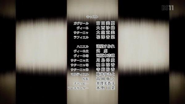 「ガヴリールドロップアウト」10話 (46)