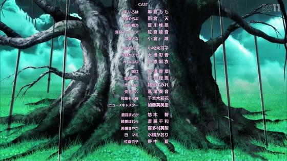 「マギアレコード 2期」8話感想 (97)
