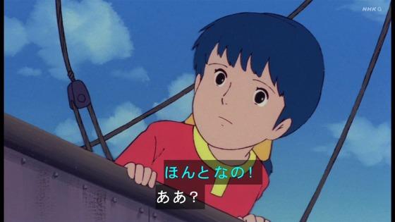 「未来少年コナン」第13話感想 (44)