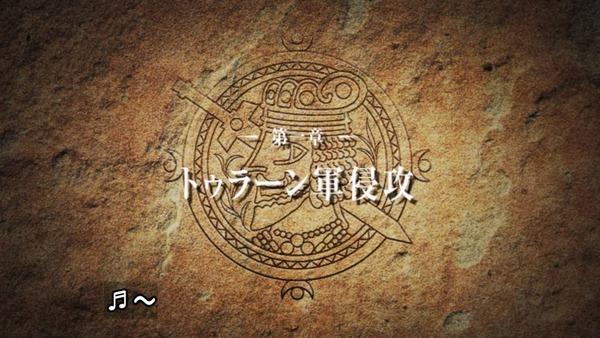 「アルスラーン戦記 風塵乱舞(2期)」1話 (13)